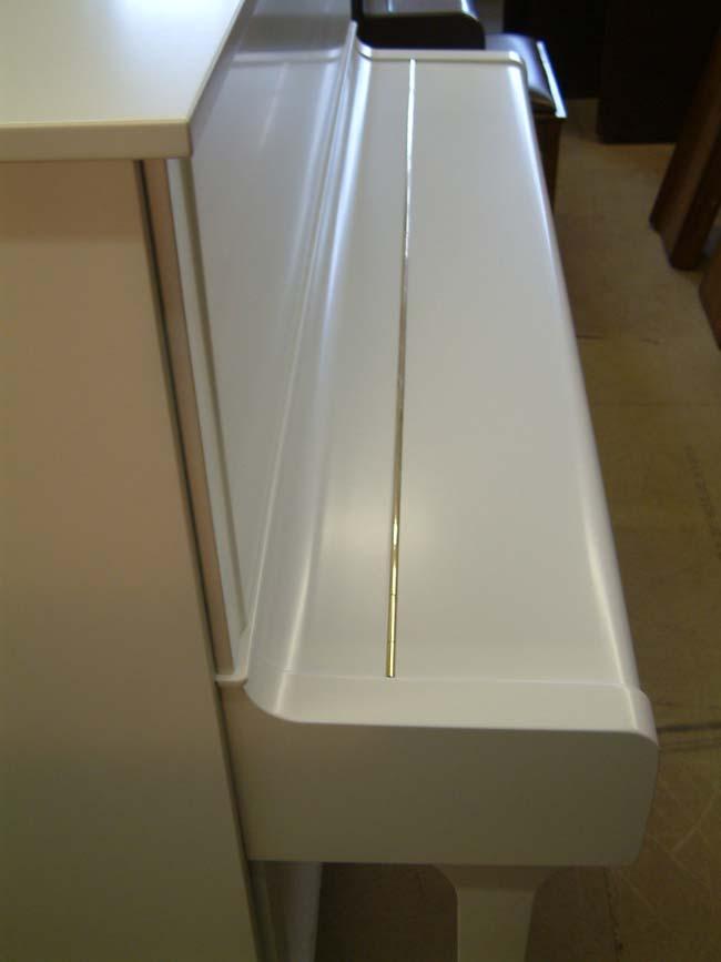 White Yamaha Piano U1 Professional Upright Piano