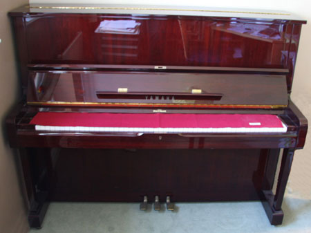 Yamaha pianos u1 professional upright piano in rare for Yamaha u1 professional upright piano